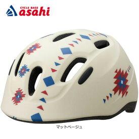 【送料無料】あさひ キッズヘルメット-M 子供用ヘルメット サイズ:L 頭周:54-58cm(推奨年齢:小学生中学年-高学年)