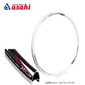 【SALE】アレックスリム RMAX PRO28ロードリム 700C用リム ホール数:32H リム高:27mm クリンチャー