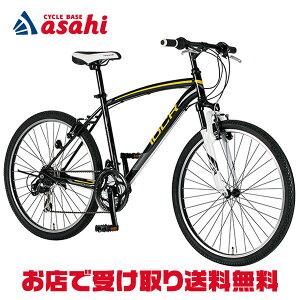 【送料無料】あさひ インディケーター-F 26インチ マウンテンバイク 自転車