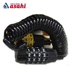 [あさひ]ロックスター 携帯性の高いコイルワイヤー錠 サイズ:3.2x1650mm 暗証番号式