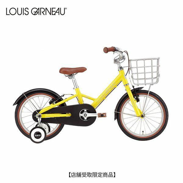 LOUIS GARNEAU(ルイガノ) 17 LGS-J16 L〔17 LGS-J16 L〕子供用自転車【店頭受取限定】