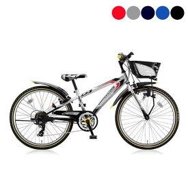ブリヂストン 男の子 子供 自転車 クロスファイヤージュニア24 ブリジストン BRIDGESTONE