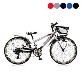 ブリヂストン 男の子 子供 自転車 クロスファイヤージュニア26 ブリジストン BRIDGESTONE