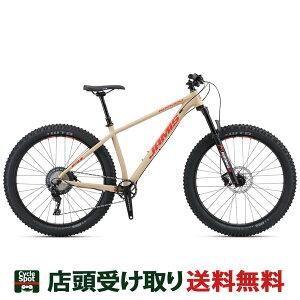 送料無料 店頭受取限定 アウトレット ジェイミス MTB マウンテンバイク スポーツ自転車 コモド エーワン JAMIS 27.5x2.8 KOMODO A1 20 KOMODO A1