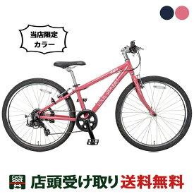 ルイガノ MTB マウンテンバイク スポーツ自転車 グラインド CS LOUIS GARNEAU 7段変速 21 GRIND CS