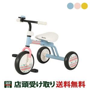 P最大33倍 9/19 20:00-9/24 1:59 三輪車 幼児 M&M Cordeトライク S M&M Corde Trike S