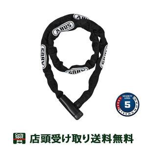 送料無料 店頭受取限定 アブス 自転車 ワイヤー錠 チェーンロック ABUS 5805K/110 ブラック 85-3603096702
