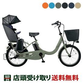 パナソニック 電動自転車 子供乗せ ギュット クルームR DX Panasonic 16Ah 3段変速 オートライト