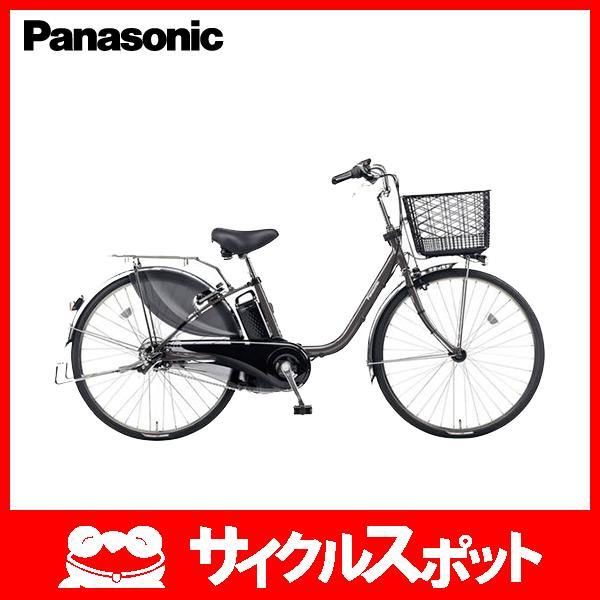 ビビDX26 パナソニック 電動自転車〔BE-ELD633〕【2017年モデル】