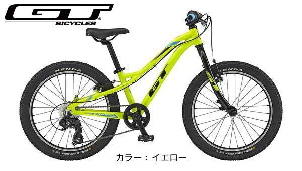 GT(ジーティー) 18 STOMPER PRIME 20〔18 STOMPER PRIME 20〕子供用自転車
