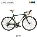 【ポイント10倍! 1/19 10:00〜1/22 9:59】LOUIS GARNEAU(ルイガノ) 17 LGS-CRC〔17 LGS-CRC〕ロードバイク ...
