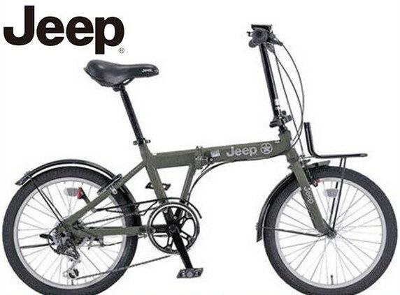 【5/30まで最大33倍!】JEEP(ジープ) JE-206G〔JE-206G[2017]〕おりたたみ自転車(20インチ) アウトレット品