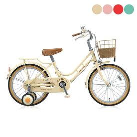 ブリヂストン 女の子用 自転車 幼児 ハッチ16 ブリジストン BRIDGESTONE 変速なし