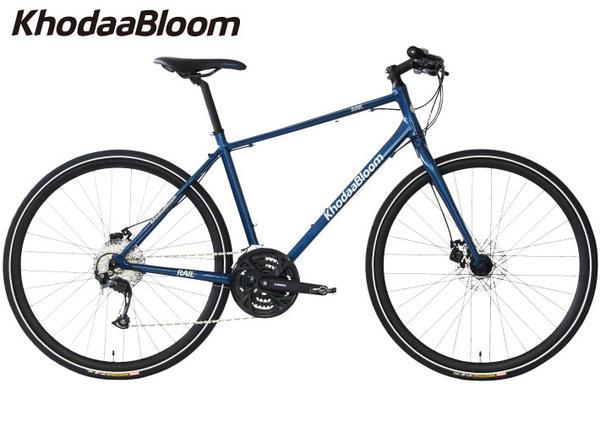 Khodaa Bloom(コーダーブルーム) 2018 Rail 700D(レイル700D)〔18 Rail 700D〕クロスバイク