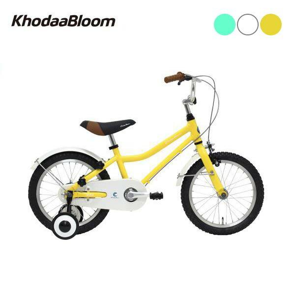 Khodaa Bloom(コーダーブルーム) 2018 asson K16(アッソンK16)〔18 asson K16〕子供用自転車