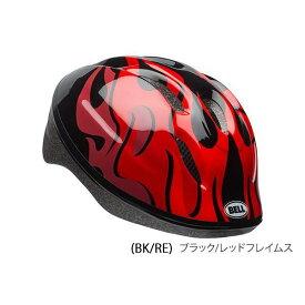 送料無料 店頭受取限定ベル 自転車 子供用ヘルメット BELL