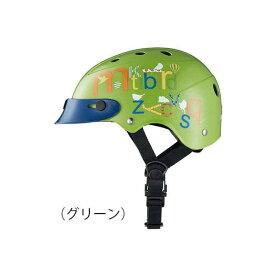 送料無料 店頭受取限定ブリヂストン 自転車 子供用ヘルメット コロン ブリジストン BRIDGESTONE