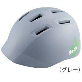 送料無料 店頭受取限定ブリヂストン 自転車 子供用ヘルメット ビーク ブリジストン BRIDGESTONE