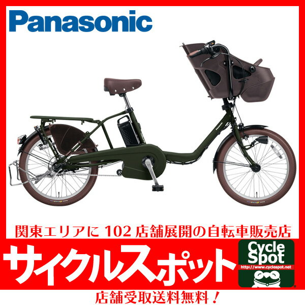 パナソニック ギュットミニ DX 電動自転車〔BE-ELMD034〕【2018年モデル】【WEB限定価格】【店頭受取限定】