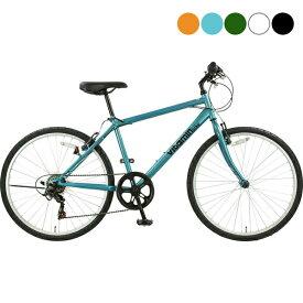 クロスバイク 26インチ サイクルスポット vitamin bike ATB266〔ST266〕【shimano 6段変速】【キックスタンド標準装備】