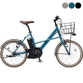 送料無料 店頭受取限定 ブリヂストン ミニベロ 電動自転車 アシスト自転車 コンパクト 2019 リアルストリームミニ ブリジストン BRIDGESTONE