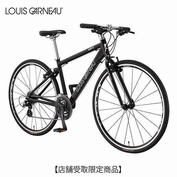 LOUIS GARNEAU(ルイガノ) 2018 LGS-L9〔18 LGS-L9〕クロスバイク【店頭受取限定】(LGS-TIREURティラール)