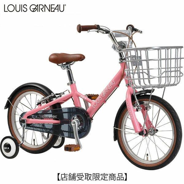 【ポイント10倍! 1/19 10:00〜1/22 9:59】LOUIS GARNEAU(ルイガノ) 18 LGS-K16 plus〔18 LGS-K16 plus〕子供用自転車【店頭受取限定】