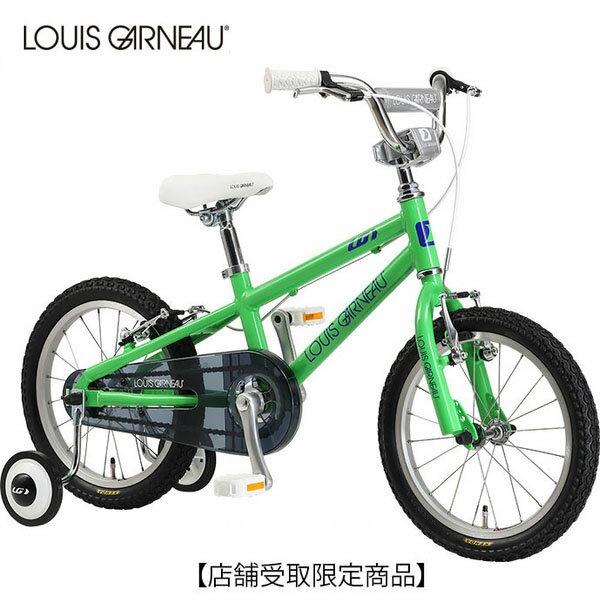 【ポイント10倍! 1/19 10:00〜1/22 9:59】LOUIS GARNEAU(ルイガノ) 18 LGS-K16〔18 LGS-K16〕子供用自転車【店頭受取限定】