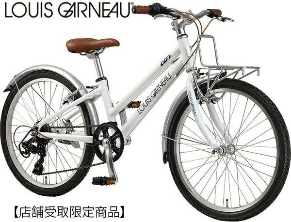 LOUIS GARNEAU(ルイガノ) 2018 LGS-J22 plus〔18 LGS-J22 plus〕子供用自転車【店頭受取限定】
