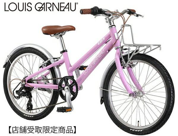 LOUIS GARNEAU(ルイガノ) 2018 LGS-J20 plus〔18 LGS-J20 plus〕子供用自転車【店頭受取限定】(LGS-J206L)
