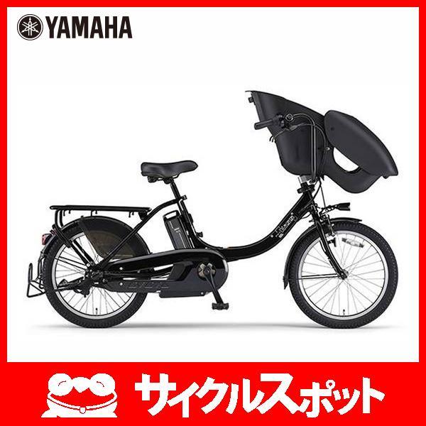 PAS Kiss mini unパスキスミニアン ヤマハ 電動自転車〔PA20BGXK7J〕【2017年モデル】