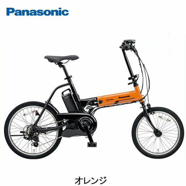 パナソニック オフタイム 電動自転車〔BE-ELW072A〕【2018年モデル】