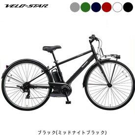ポイント5倍 10/20限定 ベロスター VELO-STAR 700C パナソニック クロスバイク 電動自転車 BE-ELVS77 2018年モデル E-bike イーバイク WEB限定価格