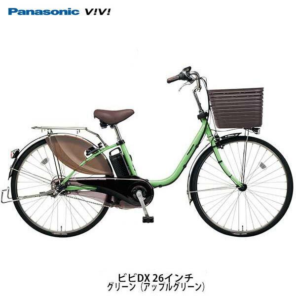 パナソニック ビビDX 26インチ 電動自転車 ママチャリ〔BE-ELD635〕【2019年モデル】【WEB限定価格】