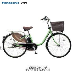ポイント5倍 10/20限定 パナソニック ビビDX 26インチ 電動自転車 ママチャリ BE-ELD635 2019年モデル WEB限定価格