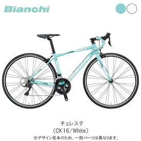 Bianchi Via NIRONE7 2019 ビアンキ ニローネ7 Shimano Sora〔19 NIRONE 7 SORA〕ロードバイク