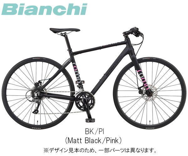 Bianchi ROMA3 2019 Shimano Claris DISC ビアンキ ローマ3 ディスク〔19 ROMA 3 CLARISD〕クロスバイク