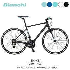 P14倍 8/15 ビアンキ クロスバイク スポーツ自転車 2019 ローマ4 Bianchi 24段変速