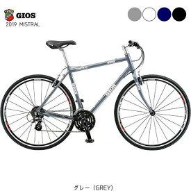 ジオス ミストラル 2019 GIOS クロスバイク 19 MISTRAL