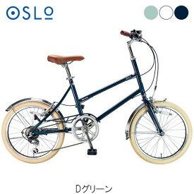 ミニベロ 自転車 ノルウェイ オスロ サイクルスポットオリジナル 6段変速