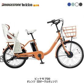 店頭受取限定 セール ブリヂストン 電動自転車 子供乗せ 子ども 2019 ビッケ MOB ブリジストン BRIDGESTONE 3段変速
