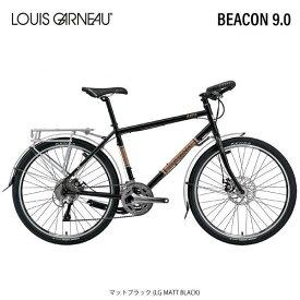 スーパーセール10%オフ ルイガノ ロードバイク スポーツ自転車 ビーコン9.0 LOUIS GARNEAU 30段変速