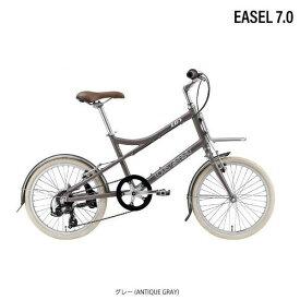 セール ルイガノ スポーツ自転車 ミニベロ 小径車 イーゼル7.0 LOUIS GARNEAU 7段変速