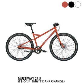 PT15倍 11/19 20:00~11/26 1:59 セール ルイガノ クロスバイク スポーツ自転車 マルチウェイ 27.5 LOUIS GARNEAU 7段変速