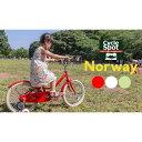 子供自転車 18インチ 〔Norway MOSS〕女の子 男の子 キッズバイク
