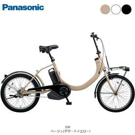 PT15倍 4/1 送料無料 店頭受取限定 パナソニック 電動自転車 アシスト自転車 SW 2019 Panasonic 変速なし