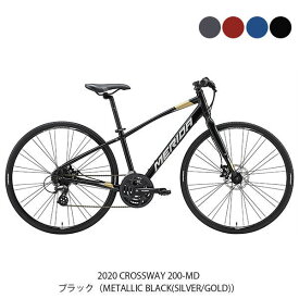 P14倍 10/20 メリダ クロスバイク スポーツ自転車 2020 クロスウェイ 200-MD MERIDA 24段変速