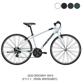 P14倍 10/20 メリダ クロスバイク スポーツ自転車 2020 クロスウェイ 100-R MERIDA 24段変速