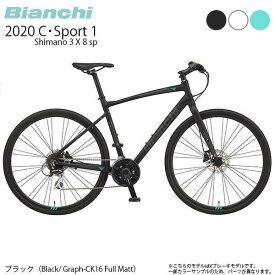 P10倍 5/30 ビアンキ クロスバイク スポーツ自転車 2020 シースポーツ1 Bianchi 24段変速