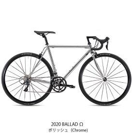 P14倍 10/20 フジ ロードバイク スポーツ自転車 2020 バラッド オメガ クローム FUJI